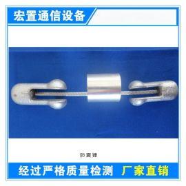 电力金具 OPGW光缆 配套4D防震锤 质优价廉