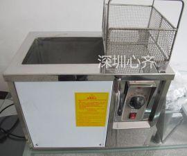 小型单槽超声波清洗机厂家