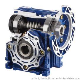 厂家直销 晨鑫 蜗轮蜗杆减速机 齿轮箱NMRV040通用传动机械设备