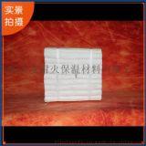 隧道窑专用保温硅酸铝纤维模块
