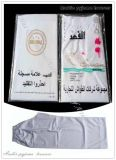 阿拉伯睡裤、白色礼拜裤