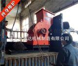 油漆桶破碎機爲行業帶來壓力又激發動力