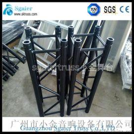 黑色铝合金桁架,造型铝架,圆形异形架