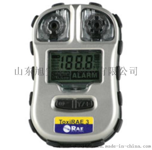 华瑞便携式H2S硫化氢气体检测仪PGM-1700价格