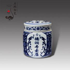 中药罐 膏方罐 固元膏专用瓷瓶 景德镇调味罐储物罐酱菜罐厂家