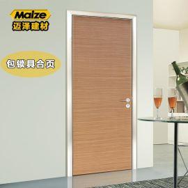 定制房间门 铝合金生态门室内门套装现代简约卧室门厨房门厕所门