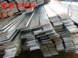 专营不锈钢316热轧、冷拉扁钢,方棒
