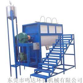 卧式干粉搅拌机 腻子粉连体机 砂浆生产设备 瓷砖胶生产设