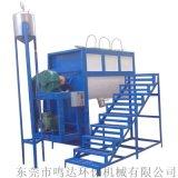 臥式幹粉攪拌機 膩子粉連體機 砂漿生產設備 瓷磚膠生產設