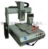 台式点胶机,简单实用点胶机,性价比高的自动点胶机设备