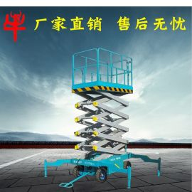 500kg移动剪叉式升降机 电动液压升降台升降货梯高空作业车平台车