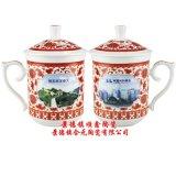 保險公司禮品茶杯定製 饋贈客戶禮品茶杯