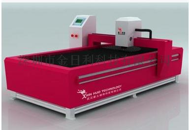 厂家直供 非金属小型激光切割机 非金属混切激光切割机