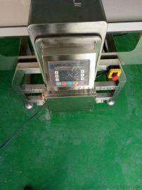 廣西 重慶 四川 成都數碼智慧型金屬檢測機 食品金屬探測器