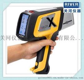 手持式矿石分析仪 DPO-6000
