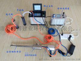 煙臺煉鋼廠煙氣檢測環保局指定路博LB-70C煙塵(氣)分析儀