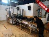 廣西柳州特產螺螄粉腐竹油炸設備,腐竹油炸流水線