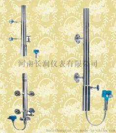 CR-603系列电容式智能锅炉汽包液位计不锈钢锅炉液位变送器水位控制器