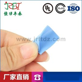 0.3mm绝缘散热垫片 导高导热硅胶片