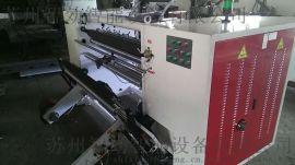 无轴自动上料印刷薄膜高速分切机 分条机 分卷机