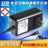 医疗电源适配器,LED电源适配器,室内电源,12W系列医疗电源