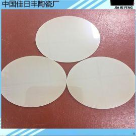 新品氮化铝陶瓷垫片 绝缘高导热陶瓷片 耐磨散热片 厂家直销
