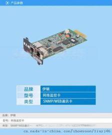 伊顿网络监控卡Net work card-MS 744-00255-00P