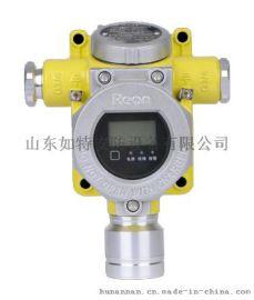 硅烷有毒有害气体报警器 检测硅烷气体泄漏 带显示功能