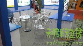 深圳户外铝合金展会椅花园桌椅室外咖啡厅椅靠背扶手休闲洽谈餐椅子出租赁