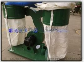 移动式布袋雕刻机吸尘器