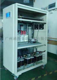 SLC-3-100智能照明节能控制器