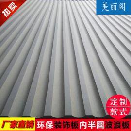 东莞厂家雕刻木质板波纹板/浮雕板/护墙板/墙面墙板波浪板装饰板背景墙木板