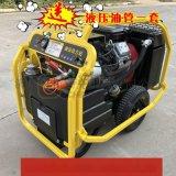 液压泵站厂家供应渣浆泵小型液压工具动力源液压动力站