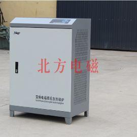 北方电磁-300千瓦电采暖炉价格 厂家