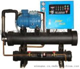 混凝土专用水冷半封活塞式工业冷水机