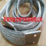 高低压电器设备用大电流铜编织带软连接 软连接定制厂商