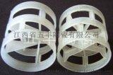 供应rpp增强聚丙烯鲍尔环