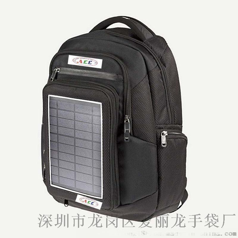 黑色商务太阳能电脑双肩背包