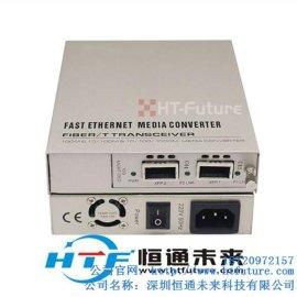 OEO光纤放大中继器专家多年生产经验高输出光功率低功耗波长宽