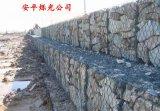 pvc绿格网 优质生态护岸绿格网箱挡墙