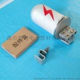 曲阜鲁电电力器材有限公司光纤接头盒光缆接续盒