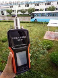 VOC有機氣體檢測儀推薦
