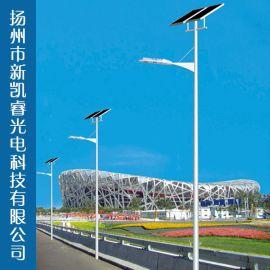 厂家直销太阳能路灯环保节能市政照明工程专用