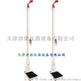 WS-RT-4D超声波身高体重测量仪/康娃智能  仪/电子人体秤