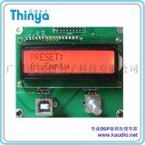 風揚DSP24音頻處理模組用於功放和有源音響