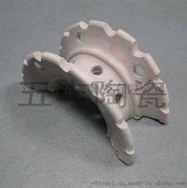 五丰陶瓷供应陶瓷矩鞍环
