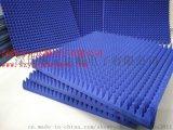 微波暗室用尖劈吸波海绵,电磁屏蔽吸波材料,EMC暗室蓝色吸波海绵