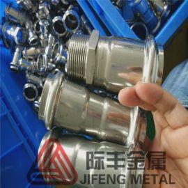 国标卫生级304不锈钢管 薄壁卡压自来水管 DN20不锈钢水管