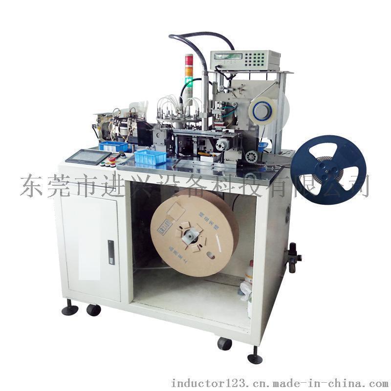 贴片电感印字测试包装一体机