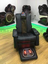 正勋科技光能养生椅生产厂家